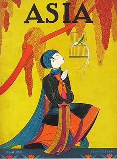 It's About Time: Art Deco interpretations of Asian themes by American iIllustrator Frank McIntosh 1901-1985