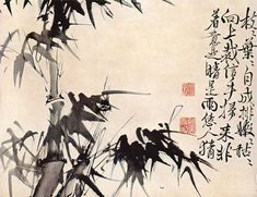 Hsü Wei - Bamboo - Xu Wei Ming Dynasty - The Yorck Project: 10.000 Meisterwerke der Malerei. DVD-ROM, 2002. ISBN 3936122202. Distributed by DIRECTMEDIA Publishing GmbH.