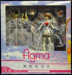 マックスファクトリー figma/魔法少女リリカルなのはStrikerS 005 高町なのは バリアジャケットver./Takamachi Nanoha -Barrier Jacket ver-