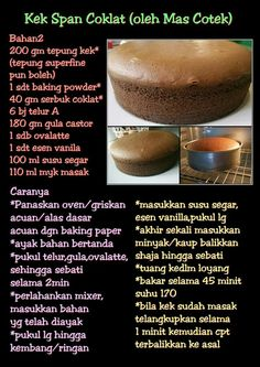 Kek span coklat Cake Receipe, Easy Vanilla Cake Recipe, Easy Cake Recipes, Cookie Recipes, Brownie Cake, Brownies, Sambal Recipe, Resep Cake, Asian Cake