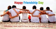 Friendship Day Images Hd, Happy Friendship Day Messages, Friendship Day Shayari, Friendship Day Greetings, National Friendship Day, Best Friendship, Friendship Quotes, Bad Friends, Friends Image