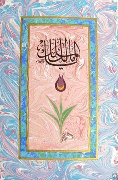 Mülk Allah'ındır... (Painting),  45x60 cm Halis Ayan Ebru Hat tarafından Laleli Hat...