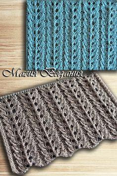 Fair Isle Knitting Patterns, Knit Patterns, Stitch Patterns, Good Vocabulary, Knit Vest, Crochet Stitches, Free Pattern, Crafts, Knitted Gloves