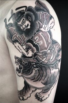 Horitsubaki Asian Tattoos, Irezumi, Tattoo Flash, Tatoos, Tattoo Designs, Japanese, Artist, Japanese Language, Japanese Tattoos