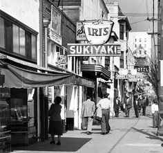 Businesses on 4th Street in Sacramento's Japantown after World War II. Courtesy Center for Sacramento History,  Frank Christy Collection, 1998/722/2435.