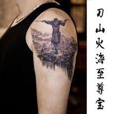 Buddha Tattoos, Upper Arm Tattoos, King Tattoos, Monkey King, Skull, Art, Art Background, Kunst, Performing Arts
