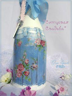 """""""Ситцевое счастье""""  #AstiMartini . Оформление подарочного шампанского на ситцевую свадьбу (Изготовлено на заказ). Подробности на http://livemaster.ru/oner #wedding decor #cute  #Декупаж, #имитация #складок и кружева."""