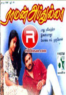 Raman Abdullah tamil movie online