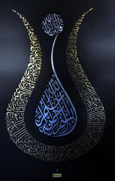 Hat sanatı deriye işleniyor – 12 – Diğer Calligraphy is embroidered on leather – 12 – Other Arabic Calligraphy Art, Arabic Art, Caligraphy, Free Hand Fonts, Islamic Images, Islamic Quotes, Rosen Tattoos, Islamic Paintings, Hand Lettering Fonts