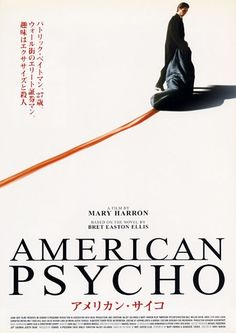 American Psycho Movie Poster #5 - Internet Movie Poster Awards Gallery
