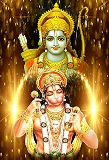 Shree Ram Photos, Shree Ram Images, Hanuman Images Hd, Hanuman Ji Wallpapers, Hanuman Photos, Hanuman Chalisa, Durga, Krishna, Ram Sita Photo