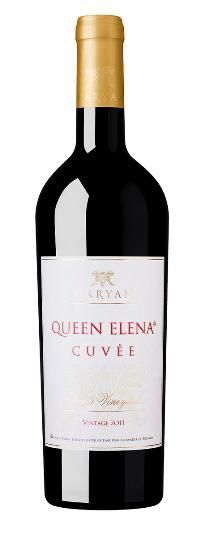 Bulgarian Wine | Queen Elena Cuvee 2011, Maryan Winery