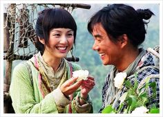 Yeung Chin Wah # Chinese Movie Woman