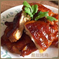 My Mind Patch: Roast Korean Sweet & Spicy Chicken 韩味酸甜烤鸡