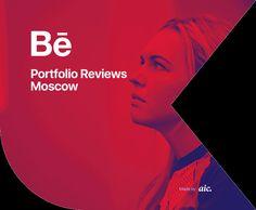 Portfolio Reviews Moscow 2016