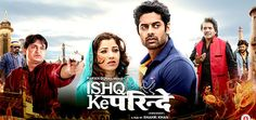 Watch Online Ishq Ke Parindey 2015 Hindi Movie Full in High Quality