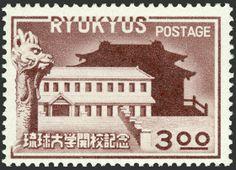 琉球大学開校記念 Japanese Stamp, United States, The Unit, Baseball Cards, History, Islands, Stamps, Mint, Seals