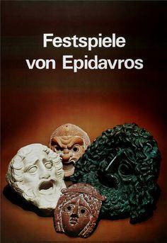 gnto-Δεκαετία 1970-1979 Ancient Greece, Travel Posters, Athens, Vintage Posters, Lion Sculpture, Statue, Retro, Visit Greece, Pitta