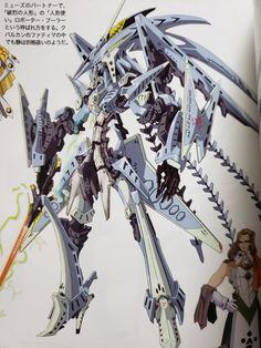 """筒崎智孝 on Twitter: """"… """" Character Concept, Concept Art, Mecha Suit, Super Robot, Angels And Demons, Game Design, Gundam, Nagano, Armature"""
