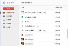 Google Drive 功能再進化!在 Gmail 直接編輯 Office 檔案免下載   T客邦 - 我只推薦好東西