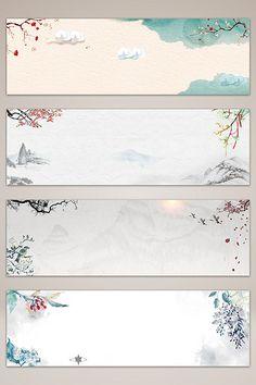 Framed Wallpaper, Flower Background Wallpaper, Flower Backgrounds, Wallpaper Backgrounds, Flower Graphic Design, Flower Art Drawing, Instagram Frame Template, Islamic Art Calligraphy, Journal Stickers