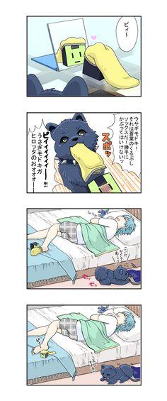 DRAMAtical Murder, Ren (DMMd), Seragaki Aoba, Usagimodoki