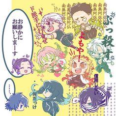 Kimetsu no yaiba Anime Angel, Anime Demon, Manga Anime, Anime Art, Spiderman Black Cat, Kawaii Chibi, Slayer Anime, Anime Characters, Fan Art