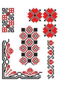 VB037 Cross Stitch Designs, Cross Stitch Patterns, Soutache Pattern, Menhdi Design, Palestinian Embroidery, Cross Stitch Bookmarks, Folk Embroidery, Crochet Chart, Sewing Patterns