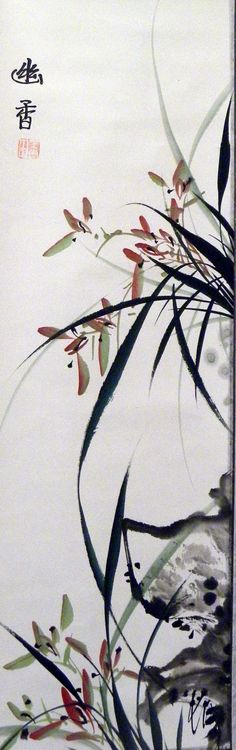 """Chinese traditional brush painting. Hand painted on rice paper, mounted on silk mat, and secured with a wooden bar. Ready to hang. Measurement: 36""""Hx13""""W Our Price: US $39.99 [wp_cart:Orchids:pri..."""
