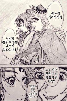 [귀멸의칼날] 오니가 되어 돌아온 탄지로. : 네이버 블로그 Manga Quotes, Demon Hunter, Dragon Slayer, Spideypool, My Hero Academia Memes, Slayer Anime, Anime Demon, Tokyo Ghoul, Character Inspiration