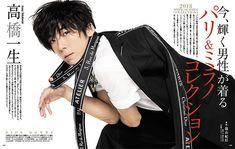 特集記事「今、輝く男性が着る パリ&ミラノコレクション」が本日3月1日発売の雑誌『家庭画報4月号』に掲載されている。 篠山紀信が撮影を担当し…