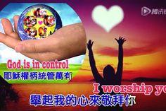 New slideshow: Jesus' Grace 11/7/2014