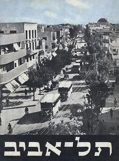 Tel Aviv - book cover by A.Z. Ben Jischai (1936)