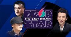 K-pop Star 6
