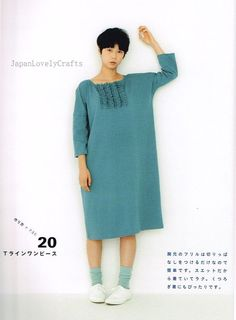 https://flic.kr/p/jRrr7j | Apron & Apron Dress by Yoshiko Tsukiori - Straight Stitch Sewing - Japanese Pattern Book for Women Clothing - B1299-49 | [ B o o k. D e t a i l s ] Condition: Brand New. Pages: 95 pages in Japanese Author: Yoshiko Tsukiori Publisher: Takahashi shoten Date of Publication: 2013/05 Item Number: 1299-2 ♥ see my profile for more details ♥