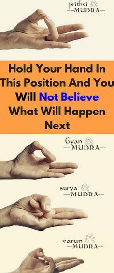 HOLD YOUR HAND IN THIS POSITION AND YOU WILL NOT BELIEVE WHAT WILL HAPPEN NEXT
