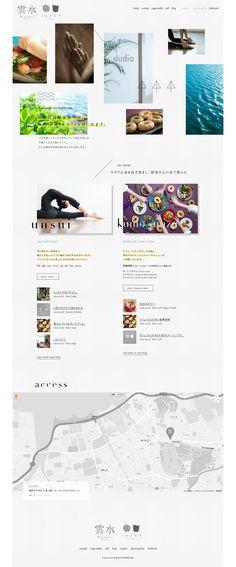 ヨガスタジオ 雲水 from 縦長のwebデザインギャラリー・サイトリンク集|MUUUUU.ORG