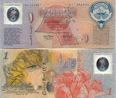 Kuwait 1 Dinar 1993 Map of Kuwait; smoke from burning oil rigs; camels; soldier greeting civilians. Central Bank of Kuwait. Commemorative note - 2nd Anniversary of Liberation of State of Kuwait. Polymer plastic. In a special booklet and envelope.