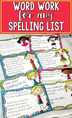 Looking for a way to revamp your daily five reading centers? This word work for any spelling list is perfect! Just swamp out the cards to change it up!