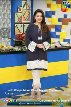 Sanam Jang saved by asmaulhusna Pakistani Cape Dresses, Pakistani Dress Design, Pakistani Outfits, Stylish Dress Designs, Stylish Dresses, Women's Fashion Dresses, Casual Dresses, Sewing Dresses For Women, Clothes For Women
