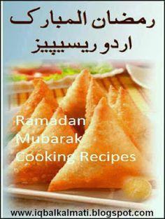 Chinese dishes urdu cooking book by shabela tariq free download ramadan mubarak cooking recipes in urdu pakistani food pdf book forumfinder Gallery