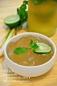 ~♥紫羅蘭的爱心厨房♥~ Violet's Kitchen: 香茅果冻 Lemongrass Jelly