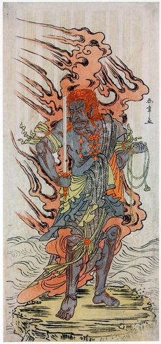 Actor Ichikawa Danjuro V as deity Fudo Myo-o of Narita, 1780 by Katsukawa Shunsho. He is standing on rock in waterfall, surrounded by flames, holding sword to quell evil and rope to snare wrongdoers.