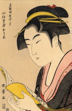 Utamaro Kitagawa – Kobikicho Arayashiki Koiseya Ochie, a traditional Japanese Ukyio-e style illustration of a Japanese woman portrait reading a book. Japanese Artwork, Japanese Painting, Japanese Prints, Art Japonais, Japan Art, Japanese Culture, Woodblock Print, Chinese Art, Traditional Art