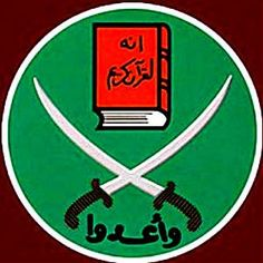 Symbol of the Muslim Brotherhood - investigative article by World News Daily.