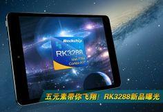 Ifive mini4 RK3288 Cortex-A17 Quad Core 7.9 Zoll Retina 8MP Kamera 4K Tablet