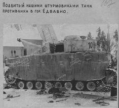 Подбитый танк Pz.Kpfw.IV Ausf.H с сетчатыми экранами. Едвабне, П — Postimage.org