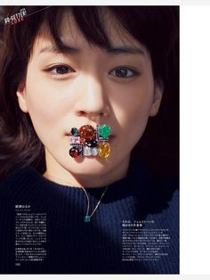 Pin on 綾瀬はるか Ayase Haruka 707 Pin on 綾瀬はるか Ayase Haruka 707 Beautiful Eyes, Beautiful Women, Prity Girl, Cute Cuts, Carrie Fisher, Japanese Models, Hottest Models, Star Fashion, Beauty Women