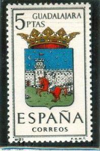 1963 España-Escudo de la Provincia de Guadalajara Country Of Origin, Origins, Postage Stamps, Spain, Decor, Portable Stove, Childhood Memories, Door Bells, Vehicles