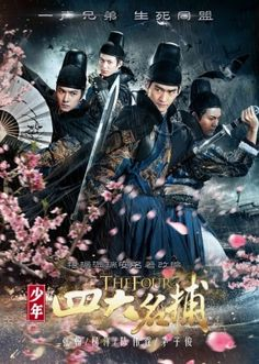 The Four Chinese Drama - 48 episodes The Four is the story of four young men – Cold Blood, Chaser, Heartless, and Iron Fist – who each excel in different martial arts practices and use their expertise to bring down corruption and establish justice. America Movie, Moorim School, Kung Fu Movies, Ang Lee, Drama Fever, Blu Ray Movies, Chinese Movies, Martial Artists, The Four